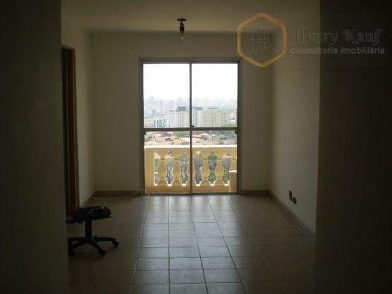 Oportunidade!! Apartamento Em Ótima Localização E Próximo Ao Aeroporto De Congonhas, Campo Belo, São Paulo. - Ap1024