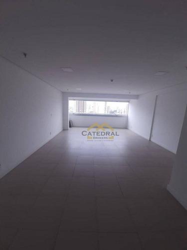 Imagem 1 de 9 de Sala À Venda, 49 M² Por R$ 340.000,00 - Jardim Ana Maria - Jundiaí/sp - Sa0014