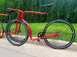 Bicicleta Fixie Fixed Urbana Ciudad Rodado 28 Minimalista