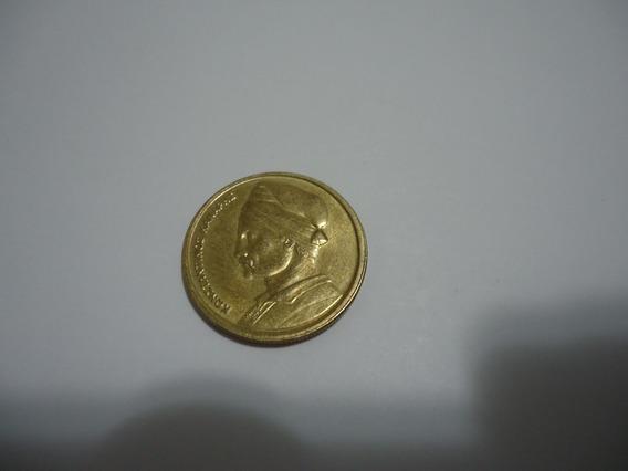 Moeda Bronze 1 Centavo Apaxmah 1984 República Grécia