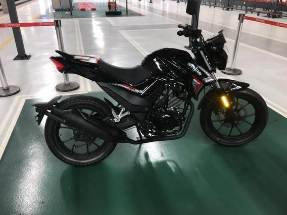 Moto Shineray Jet 150 2020 (0km)