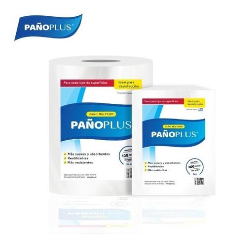 Imagen 1 de 4 de Pañoplus Classic - Rollo 2.5kg Color Liso (precorte 34.5cm)