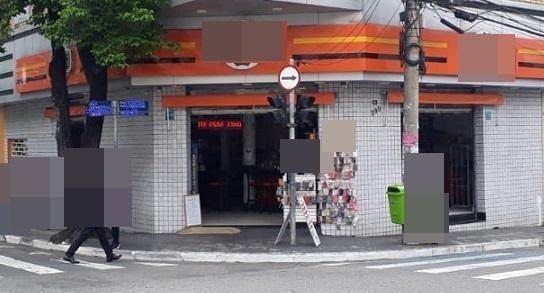 Restaurante À Venda, 300 M²- Centro - Guarulhos/sp - Sl0617