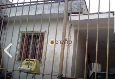 Imagem 1 de 21 de Sobrado Com 4 Dormitórios À Venda, 250 M² Por R$ 350.000,00 - Vila Silveira - Guarulhos/sp - So0650