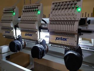Maquinas Para Bordado, Bordadoras Industriales, Bordadoras
