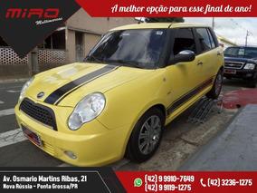 Lifan 320 320 Lifan Elite
