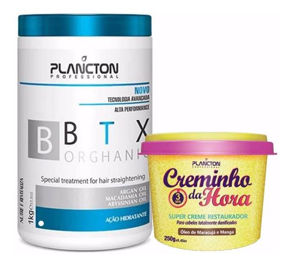 Btx Plancton 1kg + Creminho Da Hora 250gr