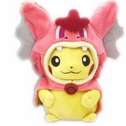 Peluche Pikachu Cosplay Garados (rosa) Pokemon Center