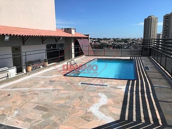 Apartamento Para Alugar - Jardim Irajá - Ribeirão Preto/sp - Ap2730