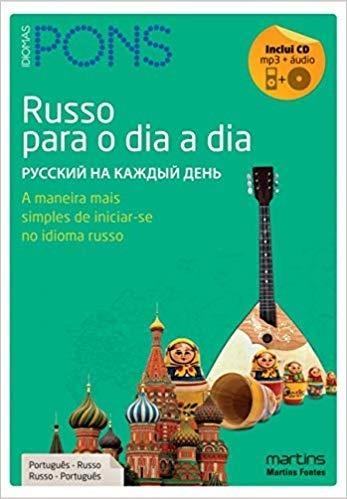 Russo Para O Dia A Dia - Incluí Cd De Audio Mp3