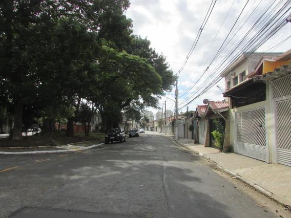 Galpão Em Vila Almeida, São Paulo/sp De 369m² Para Locação R$ 7.800,00/mes - Ga585466