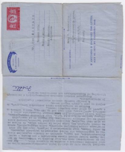 Inglaterra Entero Postal Aerograma Londres Bs As 1954 Al79