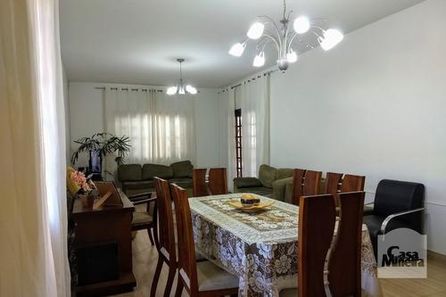 Imagem 1 de 15 de Casa À Venda No Jardim América - Código 248173 - 248173