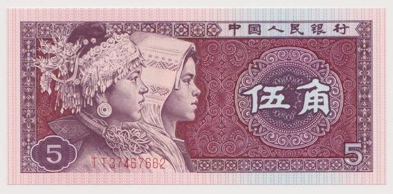 China 1980 Billete 5 Jiao Sin Circular