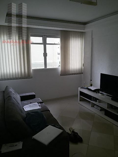 Apartamento Residencial Para Venda E Locação, Parque Da Mooca, São Paulo. - Ap1908