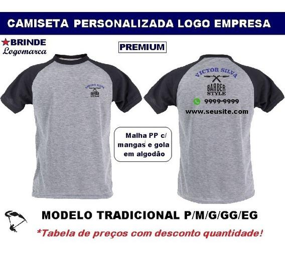 Camiseta Premium Personalizada Logo Empresa Uniforme - 01 Pç