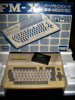 Computadora Msx Fujitsu Made In Japan 100% Funcional + Game
