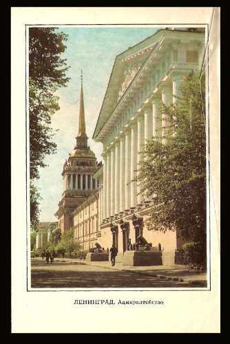 Rusia Hermosa Serie De 5 Postales