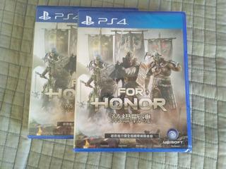 For Honor Ps4 Nuevo En Español Envio Gratis