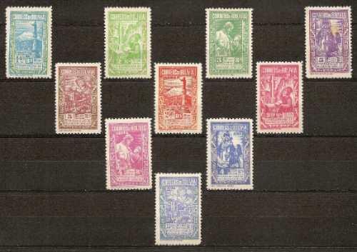 Bolivia Serie 10 Valores Nuevos Y Resto De Bisagra Año 1948
