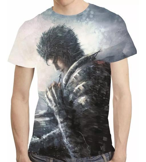 Camisa Anime Camiseta Berserk - Estampa Total