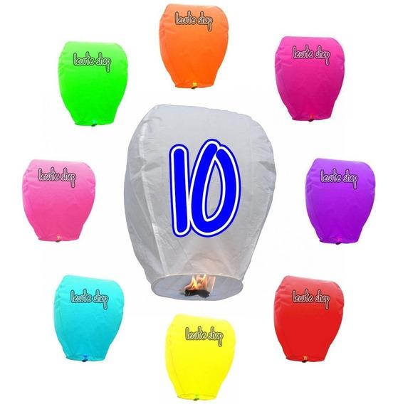 10 Globos De Cantoya Pantalla China Fiesta Boda Xv 15 Años