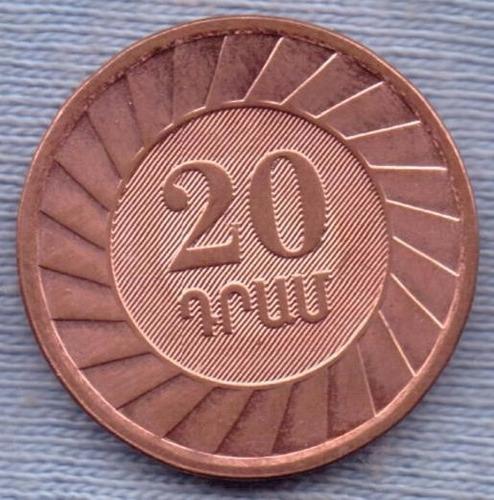 Imagen 1 de 2 de Armenia 20 Dram 2003 * Escudo De Armas *