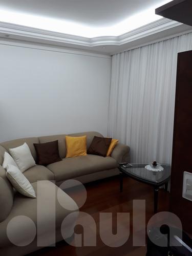 Imagem 1 de 14 de Apartamento Na Vila Valparaíso Mobiliado Com 143m²  - 1033-10305