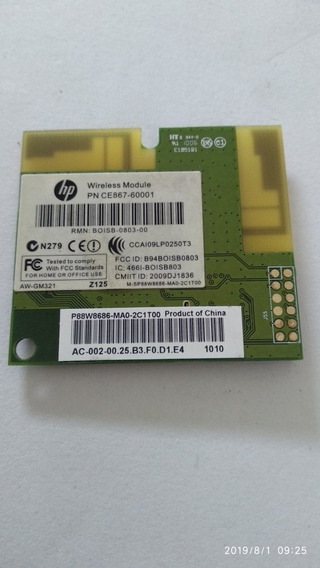 Placa Wi-fi Para Hp Laser Jet P1102w