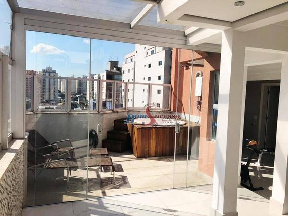 Cobertura Duplex Residencial À Venda, Mooca, São Paulo. - Co0108