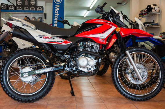 Motomel Skua 150 No Xtz Cross 0km 2020 Entrega Inmediata