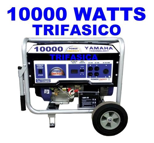 Imagen 1 de 2 de Planta D Luz 10000watts Trifasicayamaha P/ Motor Tortilleria