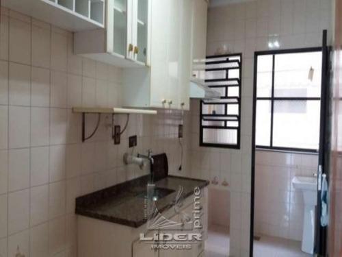 Imagem 1 de 15 de Apartamento - Jd. Do Lago Bragança Paulista Sp - Js1375-1