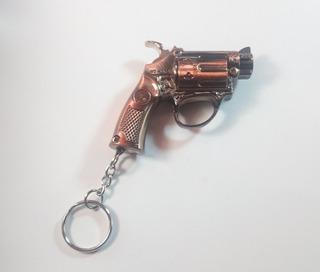 Yesquero Encendedor Pistola Dorada De Gas Nuevo