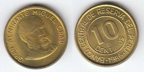 Peru 1986 Moneda De 10 Centimos De Bronce