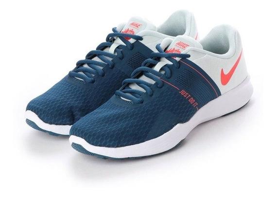 Zapatillas Urbanas - Nike City Trainer 2 Mujer - Importadas