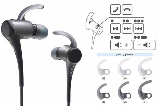 Fone De Ouvido Mdr-as800bt Sony Bluetooth