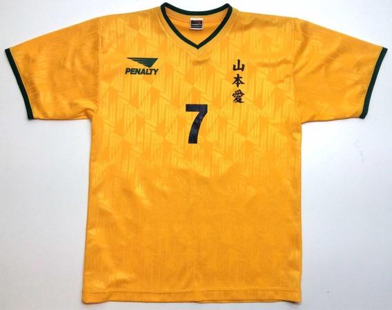 Camiseta Penalty Futbol Entrenamiento Hombre #7 China L