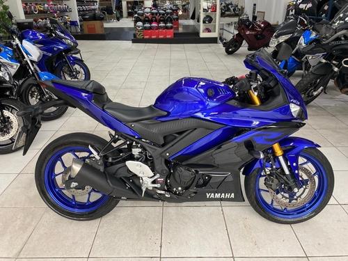 Yamaha R3 2020 Abs