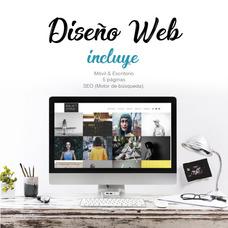 Diseño Profesional De Pagina Web - Logo - Tienda Online