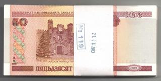 Centena Bielo Russia 50 Rublei 100 Cedulas Fe