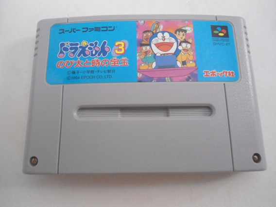 Doraemon 3 Nobita To Toki No Hougyoku Original Super Famicom