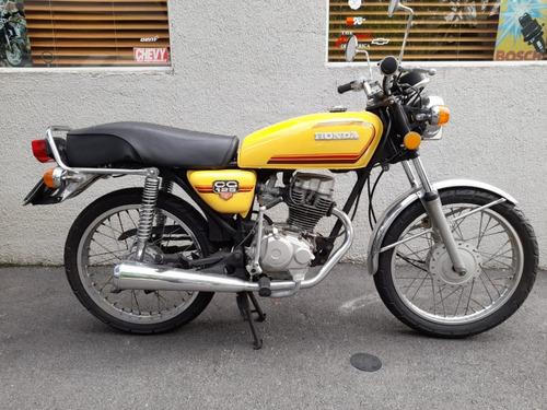 Cg 1981 - Raridade