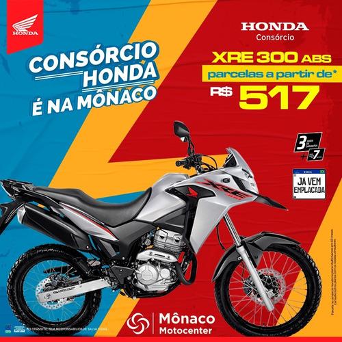 Imagem 1 de 1 de Honda Xre 300