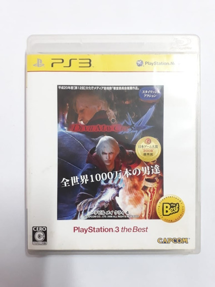 Devil May Cry 4 Japonês Ps3