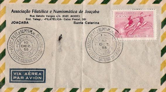 Cbc 1955 - Exposição Filatélica De Joaçaba Sc - #008