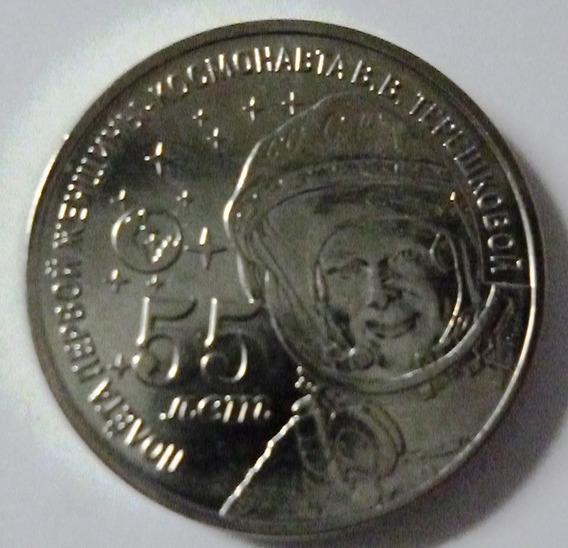 Transnistria Moneda 1 Rublo 2018 1º Mujer Astronauta Unc