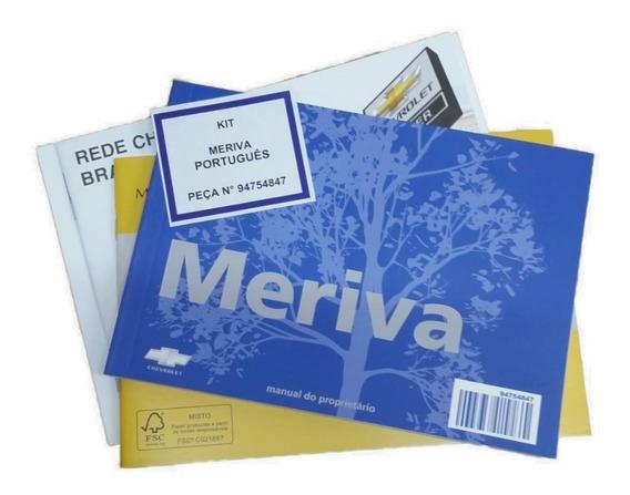 Manual Proprietário Chevrolet Meriva 2012 2012 Original Gm