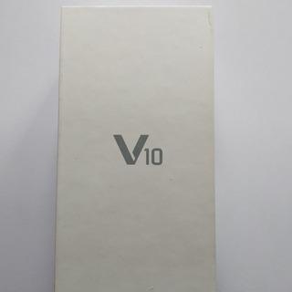Venta De Garage Celular Lg V10 Completo Impecable + Regalos