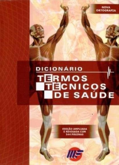 Livro - Dicionário Termos Técnicos De Saúde Com Cd Rom
